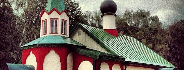 Храм св. великомученицы Анастасии Узорешительницы в Тёплом стане is one of Moscow To-Do List.