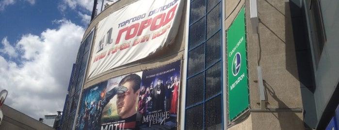 Киноград is one of Locais curtidos por Max.
