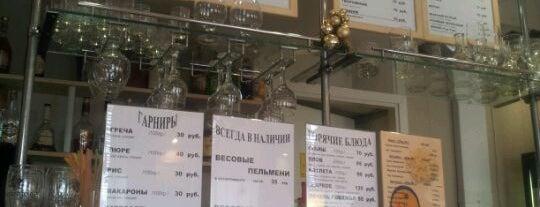 Чебуречная - Пельменная is one of Рюмочные.