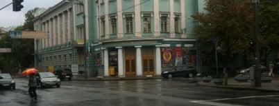 Центральный дом офицеров ВСУ is one of Oleksandr : понравившиеся места.