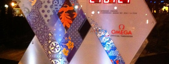Таймер Обратного Отсчета / Sochi 2014 Countdown Clocks is one of AngelOFFkaさんの保存済みスポット.