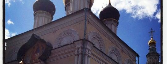 Храм Святой Троицы в Кожевниках is one of Ф.