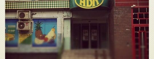 Универмаг АБК is one of Ilija : понравившиеся места.