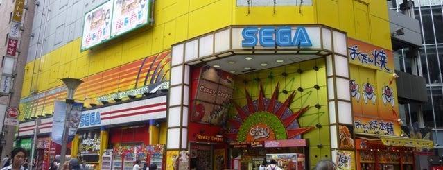 セガ池袋GiGO is one of Best Video Arcades.