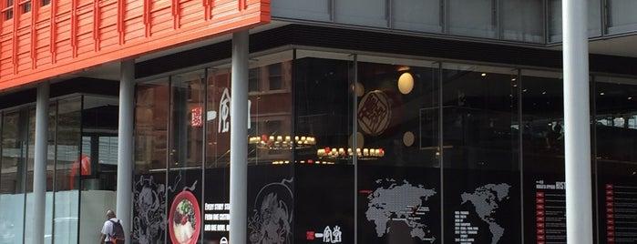 Ippudo London is one of ToGo@UK.