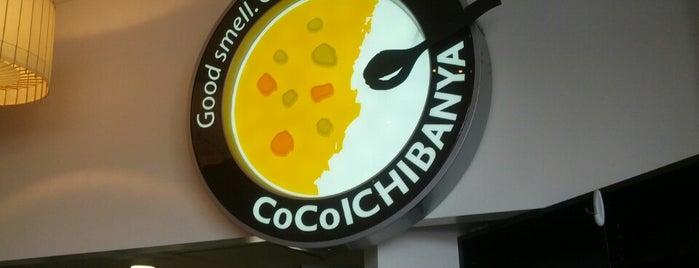CoCo Ichibanya is one of Ca.