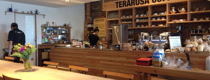 테라로사 TeraRosa is one of Coffee Excellence.