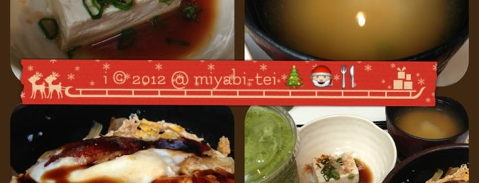 Miyabi-Tei is one of My favoite places in USA.