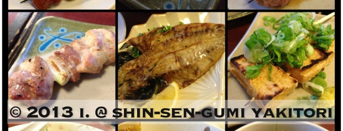 Shin-Sen-Gumi Yakitori is one of My favoite places in USA.