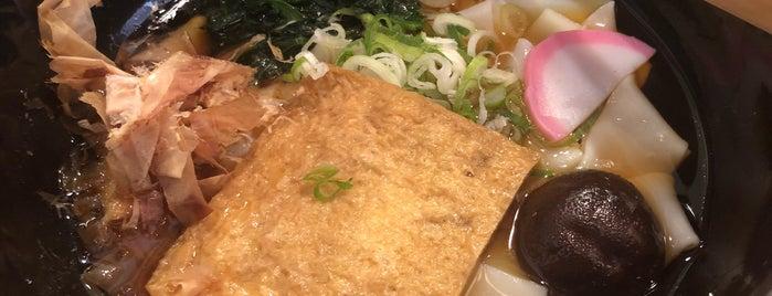 めんつるび is one of LOCO CURRY.