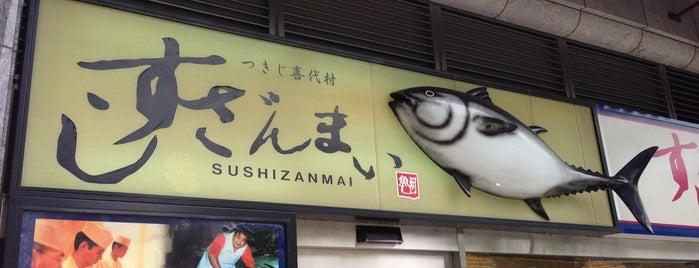すしざんまい AKIBA店 is one of 東京.