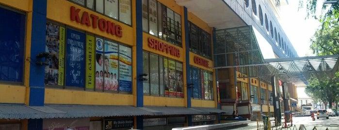 Katong Shopping Centre is one of สถานที่ที่ Mark ถูกใจ.