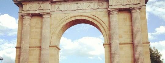 Arco de la Calzada is one of สถานที่ที่ Heber ถูกใจ.