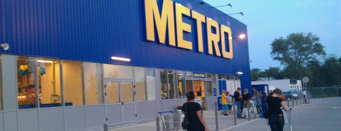 METRO Cash & Carry is one of สถานที่ที่ Boorooom ถูกใจ.