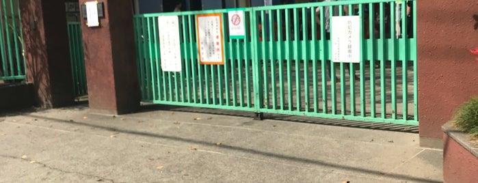 世田谷区立砧小学校 is one of せたがや百景 100 famous views of Setagaya.