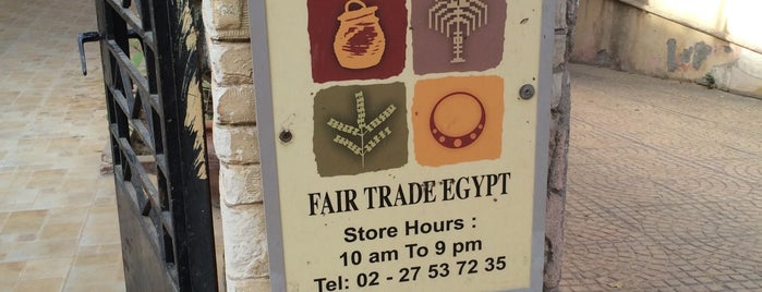 Fair Trade Egypt is one of Cairo.