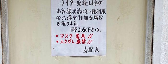 新世界国際劇場 is one of 行ってみたい.