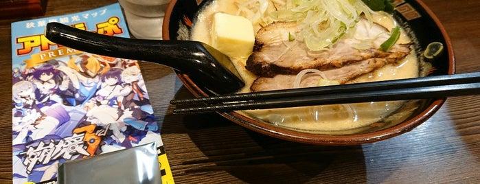 ひむろ is one of Hiroshiさんの保存済みスポット.