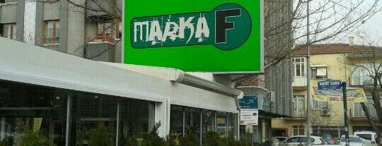 Markaf Cafe is one of Cafe-Muzik.