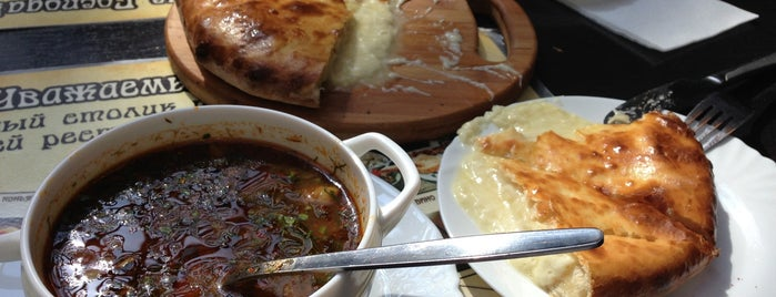 Чито-Гврито is one of Грузинская кухня/Georgian Cuisine.
