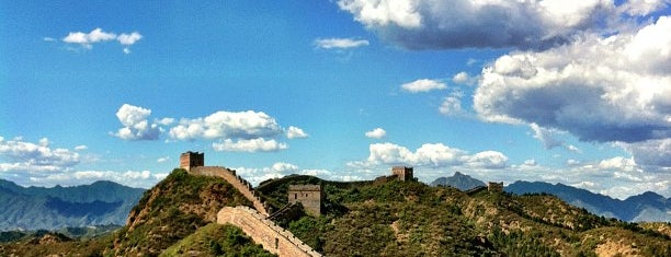 The Great Wall at Jinshanling is one of Locais curtidos por Andrea.