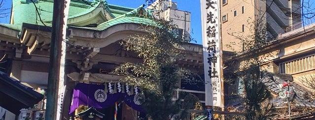 矢先稲荷神社 is one of 神輿で訪れた場所-1.