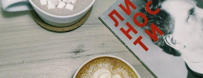 Frank Coffee is one of สถานที่ที่ Алёна ถูกใจ.