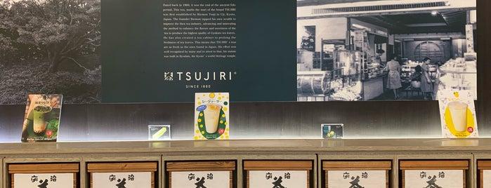 Tsujiri is one of สถานที่ที่ Gary ถูกใจ.
