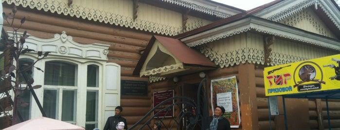 Музей Истории Улан-Удэ is one of Улан-Удэ.