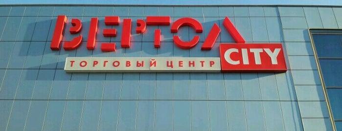 ВертолСити is one of Ростов планы на проживание ))).