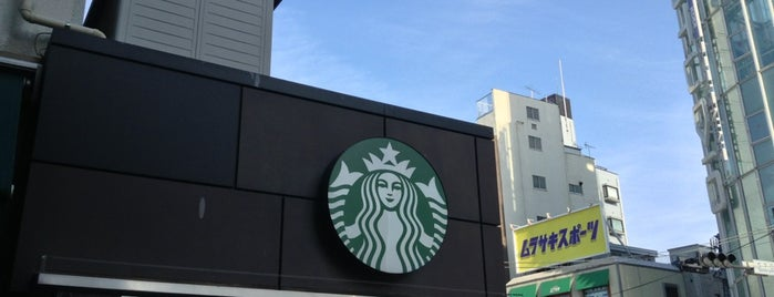 Starbucks is one of Orte, die モリチャン gefallen.