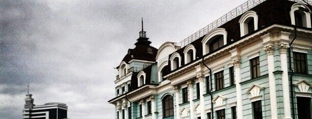 Казань is one of СССР.