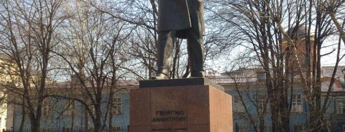 Памятник Георгию Димитрову is one of Tempat yang Disukai Jano.