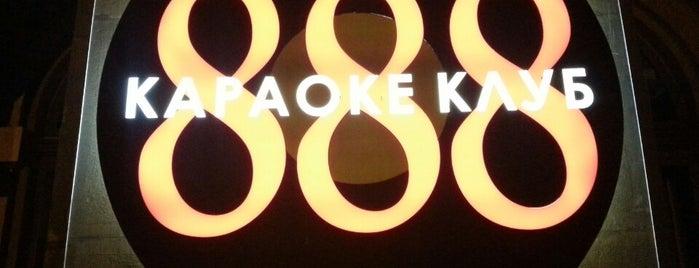 888 is one of Vika: сохраненные места.