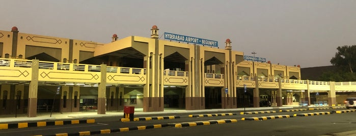 Old Rajiv Gandhi International Airport is one of internatiınal airport.