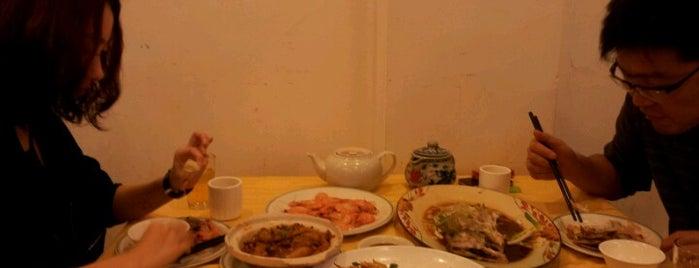 食又鲜 is one of Eat.