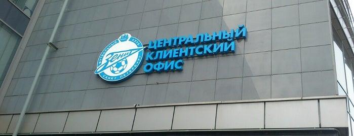 Футбольный клуб «Зенит» / FC Zenit is one of Основной состав.