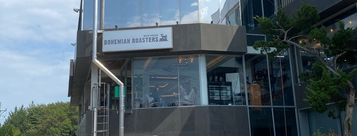BOHEMIAN ROASTERS is one of 블루씨さんのお気に入りスポット.