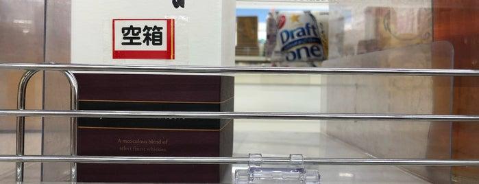 カワチ薬品 はるひ野店 is one of はるひ野駅 | おきゃくやマップ.