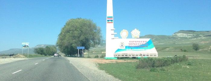 краснокурганское озеро is one of KMV.