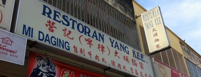 營記(啤律)大埔麵家 is one of Teresa'nın Kaydettiği Mekanlar.
