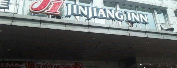 Jinjiang Inn | Guangzhou ,, China is one of Lugares favoritos de Bibi.