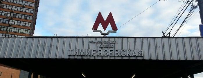 metro Timiryazevskaya is one of Линии московского метро.