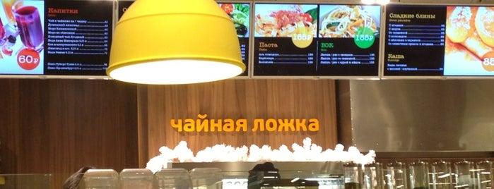 Чайная Ложка is one of Ксения'ın Beğendiği Mekanlar.