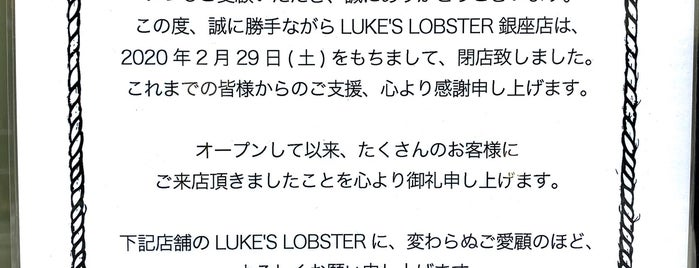 Luke's Lobster is one of Tokyo 🇯🇵.