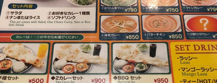 Mumbai Kitchen is one of TOKYO-TOYO-CURRY 4.