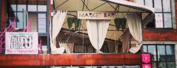 Market Bar is one of ресторации москва.