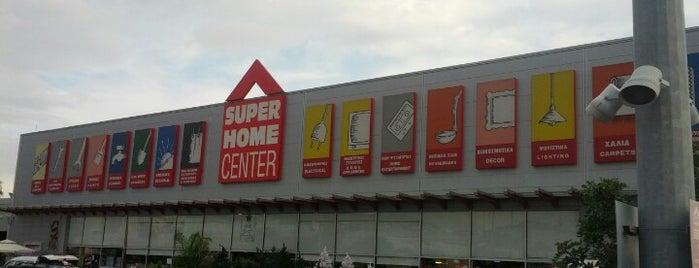 Super Home Center is one of Orte, die Natalia gefallen.