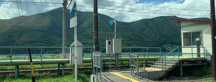 稲尾駅 is one of JR 고신에쓰지방역 (JR 甲信越地方の駅).
