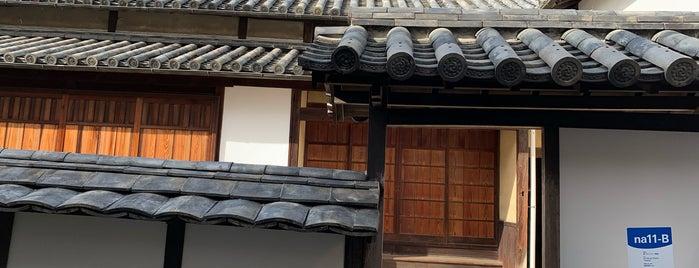 Kadoya - Art House Project is one of Art on Naoshima.